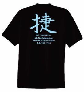 back-tshirt